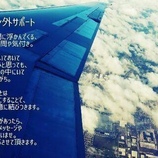 英会話を学びながらボイスレッスン − 東京都