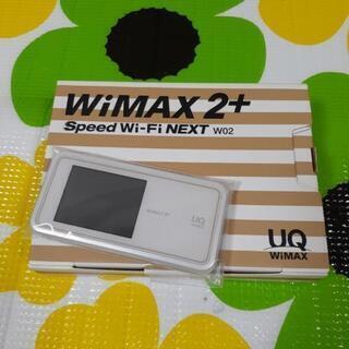 WiMAX2+Speed wi-fi NEXT W02