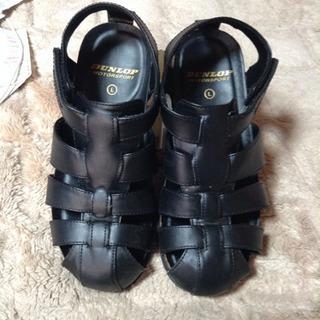 ダンロップ  サンダル - 靴/バッグ