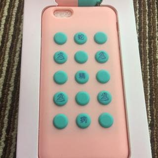 新品シリコーンi phone 6 ケース