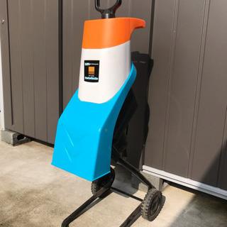 (購入者決定)ガーデンシュレッター 粉砕機