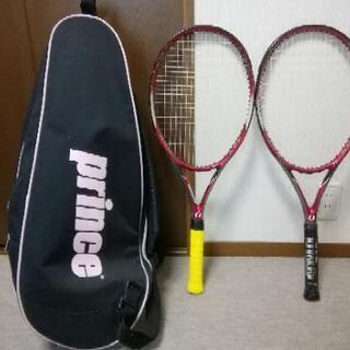 硬式ラケット二本とPrinceのバッグ