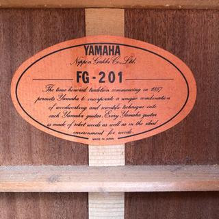 YAMAHA FG-201 アコースティックギター
