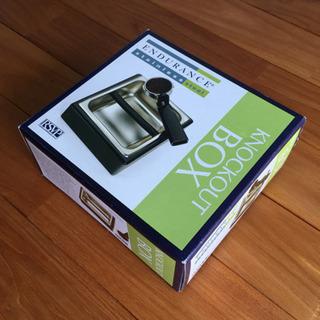 【エスプレッソ用】KNOCKOUT BOX ノックボックス