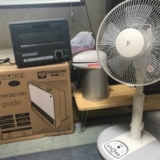 家電セット 洗濯機付き 大サービス。