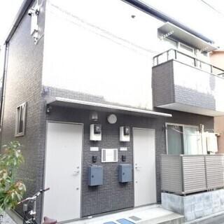 🌏🌏初期費用13万円!!🌏🌏 大師前駅 徒歩5分!!🌏🌏