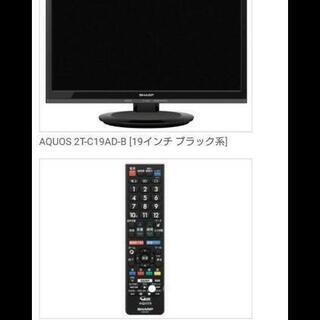 新品未使用 テレビ