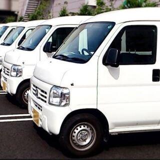 普通自動車免許だけで出来る軽配送のお仕事★(ATでも可です!)