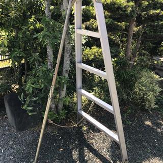 庭木用 三脚 脚立 1.9メートル