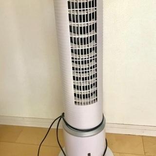 無料  扇風機