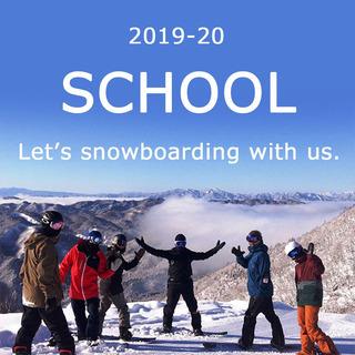奈良発 スノーボードツアー 格安 日帰り レッスン付き 2019-20
