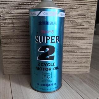 2サイクル モーターオイル