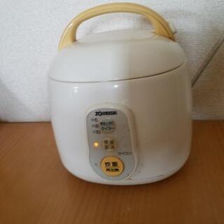 炊飯器 (3合炊き) 象印 甘酒作りにいかがですか?