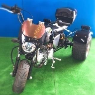 トライク125cc  3輪車の画像