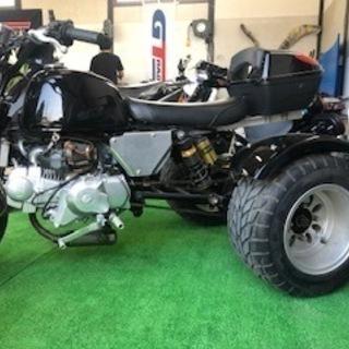 トライク125cc  3輪車 - 千葉市
