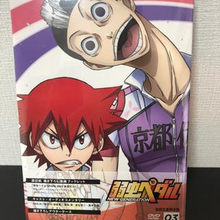 弱虫ペダル NEW GENERATION Vol.3 (初回生産...