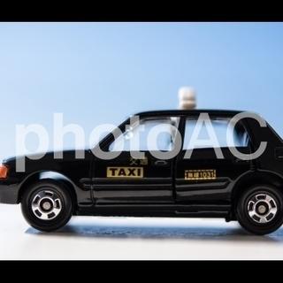 未経験歓迎!創業63年、老舗企業のタクシー乗務員