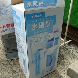 ユアサ 冷風扇 YAC-760RR-WH ホワイト  中古