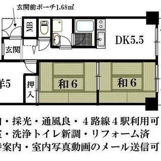 地下鉄西大路御池駅徒歩4分◆3DK1,980万円♪随時ご案内可能♪
