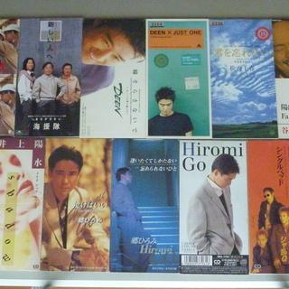 【CD】90年代の日本のポップスシングルCD11枚(中古)