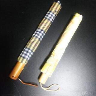 オシャレな折り畳み傘 2本