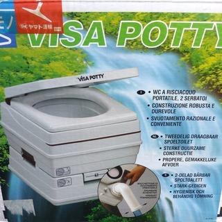 ポータブルトイレ VISA POTTY 248(カナダ製) 未使用品