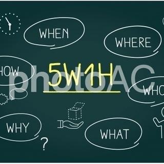 英語の「わかる」から「できる」をサポートします!
