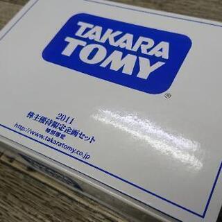 レア!非売品 トミカ チョロQ 特別限定セット ポケモン