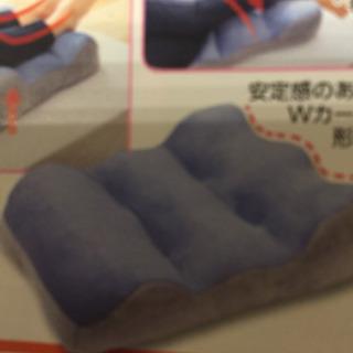 値下げ ほぼ新品 のびのび腰痛対策脚クッション