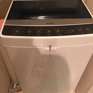 冷蔵庫、洗濯機、電子レンジ、セットでも個別でも