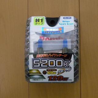 値下げ!レミックス Spark Beam RS-271
