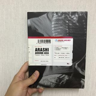 嵐/ARASHI AROUND ASIA〈初回生産限定盤・3枚組〉