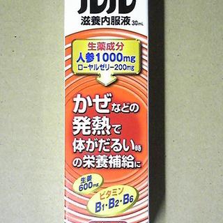 ルル滋養内服液 定価392円【11月2日値下げ】