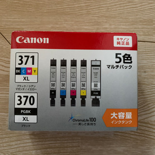Canonインク2