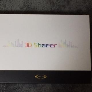 未開封新品 RIZAP ライザップ 3D Shaper  3D ...