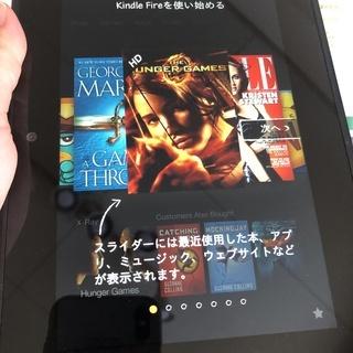 中古ーアマゾン キンドル Kindle