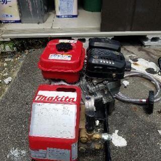 マキタ 高圧洗浄機❗