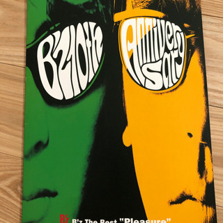 B'z ベストアルバムPleasureの特典