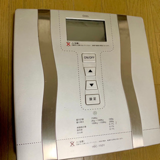 体重・体脂肪率・水分量・筋肉量が計れる体組成計