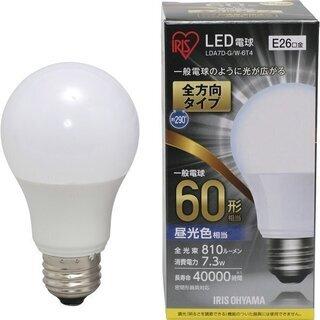 新品■アイリスオオヤマ LED電球 昼光色■E26 全方向 省エ...