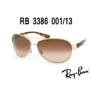 レイバンのティアドロップ型サングラス🕶 【RB 3386 …