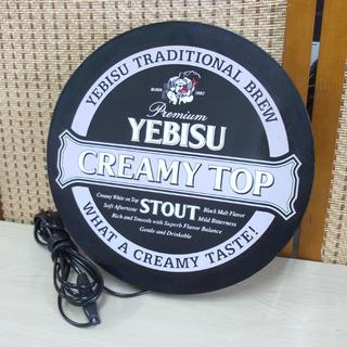 南12条店 YEBISU/エビスビール STOUT/スタウト 電...