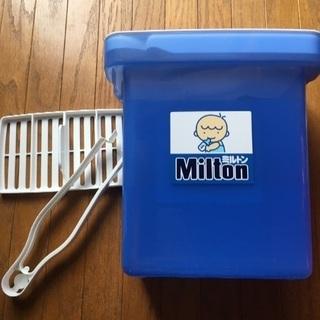 ミルトン除菌専用容器