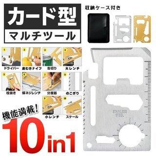 新品■多機能 カード型工具 ケース付■マルチツール_ドライバー/...