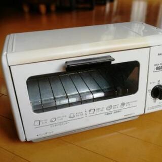 譲ります!オーブントースター
