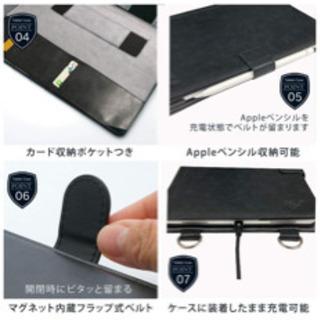 iPad Pro 12.9インチ 第3世代 カバー - 那珂川市