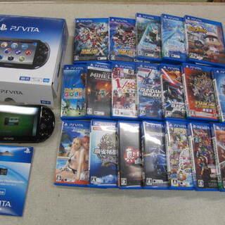 田川のリサイクルSHOPアールワンは何でも買います! ゲーム機・...