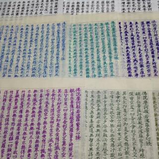満席御礼☆お写経会☆カラー筆ペン☆9月