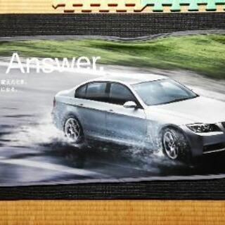 BMW サンシェード 車 日除け