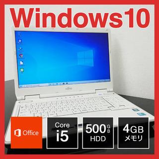 富士通 ノートPC Win10 Core i5 4GB 5…